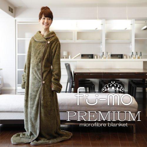 さらに進化しました。2012年版! 大人気のマイクロファイバー製 暖かい! 着る毛布 洗える袖付ブランケット fu-mo PREMIUM (フーモ プレミアム) オリーブ FU-MO-0011-OV