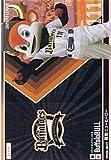 【プロ野球オーナーズリーグ】バファローブル オリックス・バファローズ マスコット 《OWNERS LEAGUE 2011 04》ol08-i-005