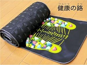 足裏鍛錬マット☆健康の路