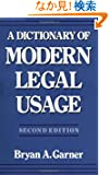 A Dictionary of Modern Legal Usage (Oxford Dictionary of Modern Legal Usage)