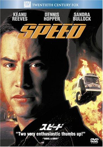 スピード (ベストヒット・セレクション) [DVD]