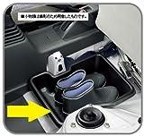 HONDA (ホンダ) 純正部品 ACTY TRUCK  アクティトラック【HA8 HA9】 助手席下収納ケース[08U44-TP8-000]