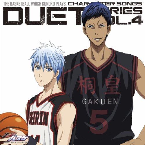黒子のバスケ キャラクターソング DUET SERIES Vol.4