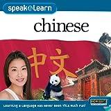 Speak & Learn Chinese (Mandarin) [Game Download]