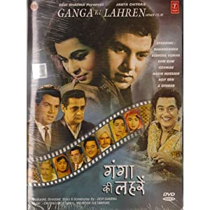 Amazon.in: Buy Ganga Ki Lahren Online at Low Price in India300
