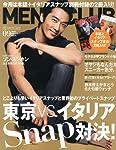 MEN'S CLUB (メンズクラブ) 2012年 09月号 [雑誌]