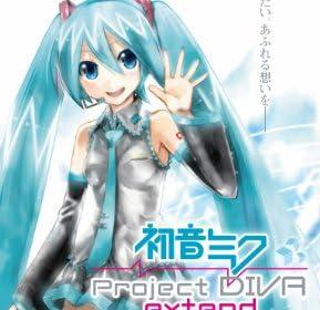 初音ミク -Project DIVA- extend (予約特典「スペシャルコラボCD」付き)