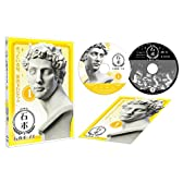 石膏ボーイズ Vol.1 [Blu-ray]