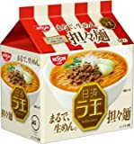 日清ラ王 担々麺 1ケース(30食)(5P入×6袋)