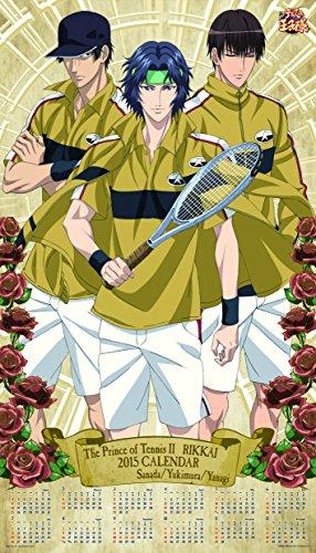 2015カレンダー ポスカレワイド 新テニスの王子様(立海三強)