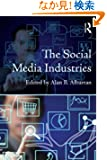 The Social Media Industries (Media Management and Economics Series)