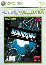 デッド ライジング Xbox360 プラチナコレクション【CEROレーティング「Z」】