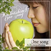 One song(初回生産限定盤)(DVD付)