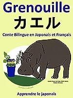 Conte Bilingue en Fran�ais et Japonais: Grenouille (Apprendre le japonais t. 1)