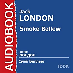 Smoke Bellew [Russian Edition] | [Jack London]