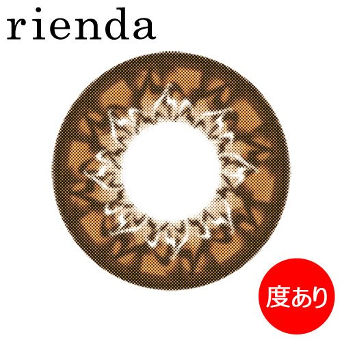 rienda by Lovers Color SWEET BROWN ±0.00 14.5