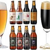 【地ビール8種飲み比べセット】8種全部が違う味!料理と楽しむ正統派金賞ビール4本&デザート感覚で楽しむスイーツビール4本、ビールのフルコース!