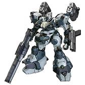 アーマード・コア ミラージュ C04-ATLAS フォックス・アイ Ver (1/72スケールプラスチックキット)