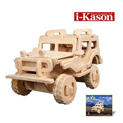 Authentic High Quality i-Kason® New Favorable Imaginative DIY 3D Simulation Model Wooden Puzzle Kit for Children and Adults Artistic Wooden Toys for Children - Jeep - 1