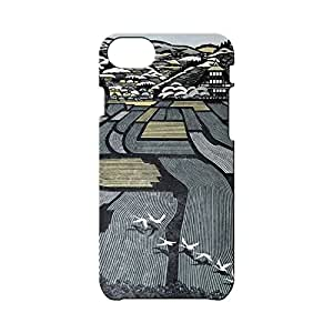 BLUEDIO Designer Printed Back case cover for Apple Iphone 7 - G1745