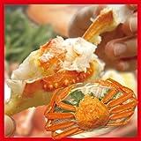 【訳あり・わけあり】ボイル姿ずわい蟹たっぷり500g!丸ごと1杯 ボイルズワイガニ姿食べ放題!