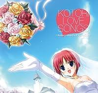 「KOTORI LOVE SONGS」