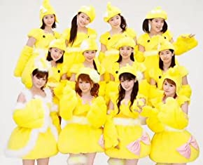 Amazon.com: Morning Musume: Songs, Albums, Pictures, Bios