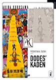 echange, troc Dode's Kaden (Version Pocket)