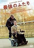 最強のふたり スペシャル・プライス  北野義則ヨーロッパ映画ソムリエのベスト2012第4位