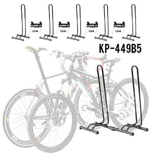 Adjustable 5 Bike Floor Parking Rack Storage Stand Bicycle