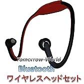 【Tomorrow-World】小型マイク内蔵Bluetoothワイヤレスヘッドセット-ヘッドホン/手放しで通話可能/スカイプskype/LINE/iPhone/iPad/iPod/Androidスマホにブルートゥースヘッドフォン