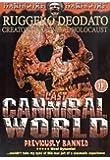 Last Cannibal World [Edizione: Regno Unito]