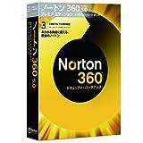 ノートン 360 バージョン5.0 プレミアエディション