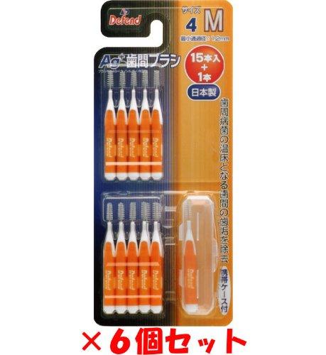 AJD AGプラス歯間ブラシM 16本