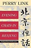img - for Evening Chats in Beijing: Probing China's Predicament by E. Perry Link (1993-09-17) book / textbook / text book