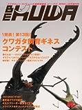 BE-KUWA(ビー・クワ) No.49 2013年 12月号 [雑誌]