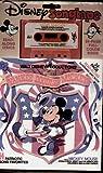 Yankee Doodle Mickey - Disney Songtape - Book & Cassette (DISNEY SONGTAPE)