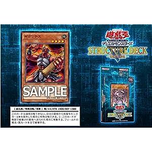 遊戯王OCG デュエルモンスターズ ストラクチャーデッキR -機械竜叛乱-