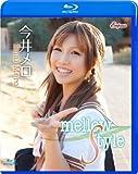 今井メロ / mellow Style (ブルーレイ) [Blu-ray]