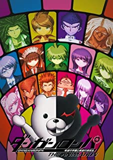 ダンガンロンパ The Animation 第1巻 (初回生産限定版) [Blu-ray]