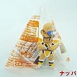 ドラゴンボール改 吸盤付アクションポーズミニフィギュア1 【ナッパ】単品