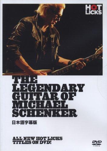 【日本語字幕版】ザ・レジェンダリー・ギター・オブ・マイケル・シェンカー