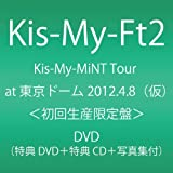 Kis-My-Mint Tour at 東京ドーム 初回生産限定盤 DVD