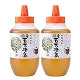 はちみつ 専門店【かの蜂】 国産 百花 蜂蜜 1000g(1kg)×2本 完熟 の 純粋 蜂蜜 (とんがり容器)