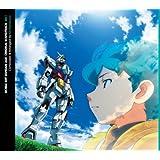 TVアニメ 機動戦士ガンダムAGE オリジナルサウンドトラック Vol.1