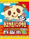 おえかきパンダやき 10個入 BOX (食玩)
