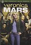 Veronica Mars: The Complete Third Season [DVD] [Region 1] [US Import] [NTSC]