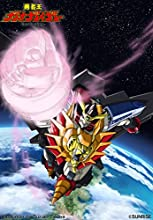 「勇者王ガオガイガー」 Blu-ray BOX Division 1 (完全限定盤)