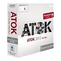 ATOK 2012 for Mac(プレミアム)