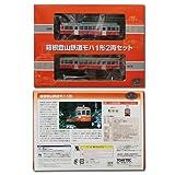 ▽【トミーテック】 鉄道コレクション 箱根登山鉄道 モハ1形2両セット 鉄コレ TOMYTEC 鉄道模型 Nゲージ 121009